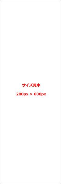 200600.jpg