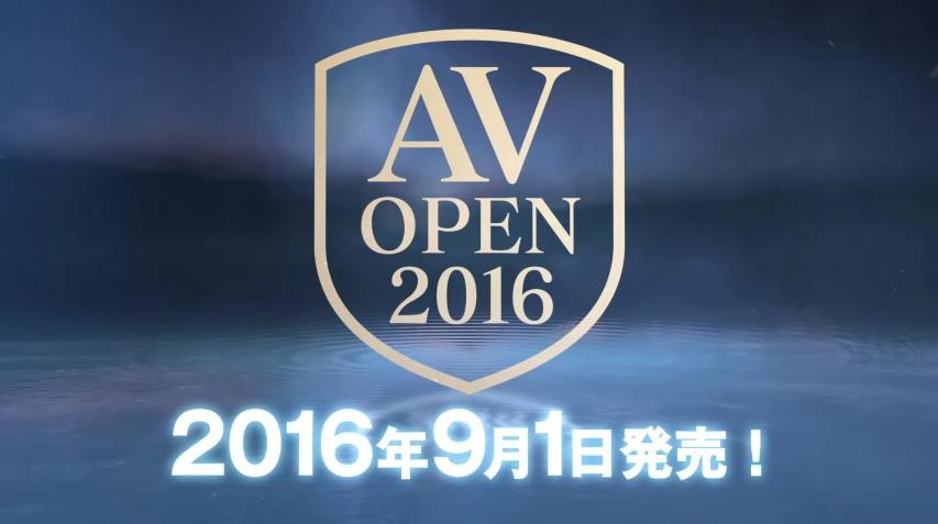 AVおぷん001