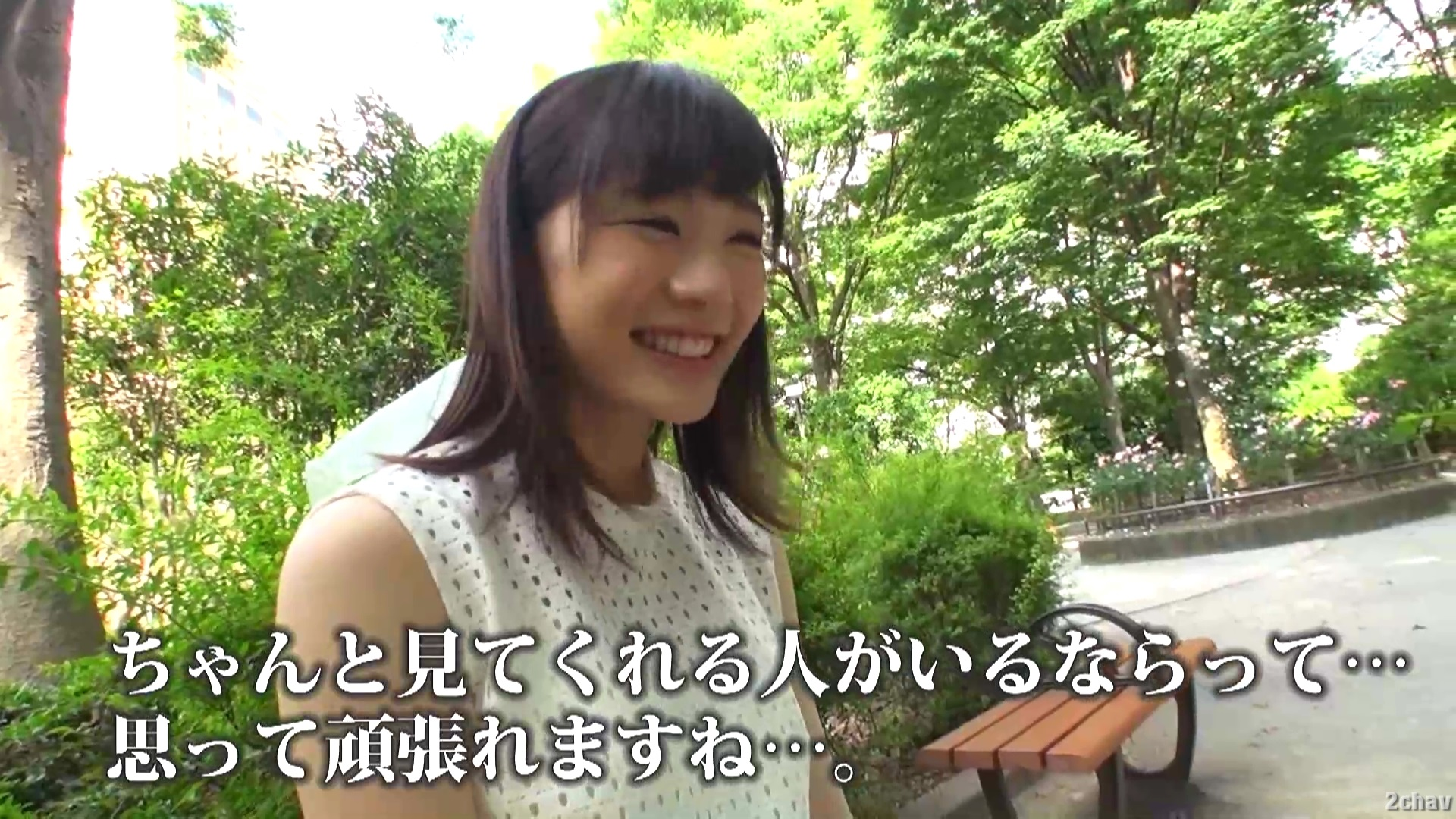 鈴村あいりタイマン4本番004
