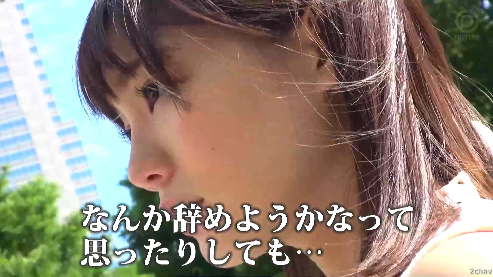 鈴村あいりタイマン4本番001