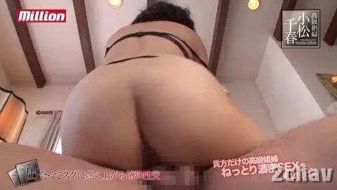 小松千春010