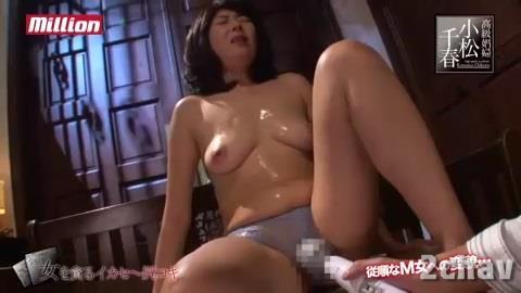 小松千春025