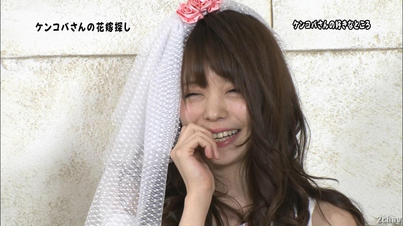 かなめちゃんねる004
