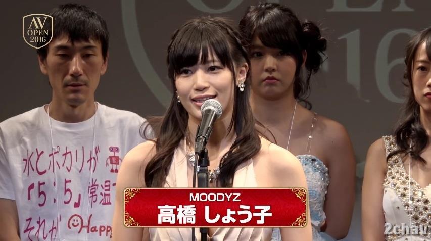 AVOPEN2016開会式009
