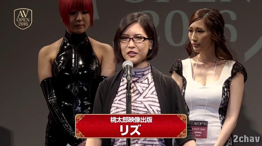 AVOPEN2016開会式011