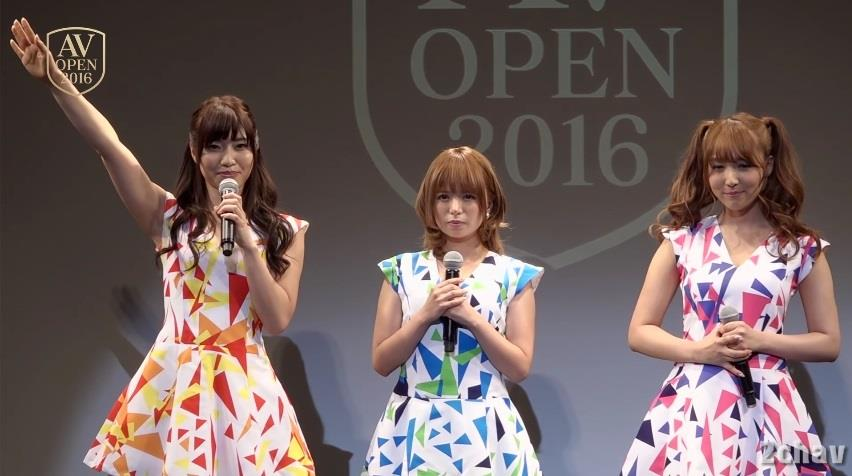AVOPEN2016開会式016