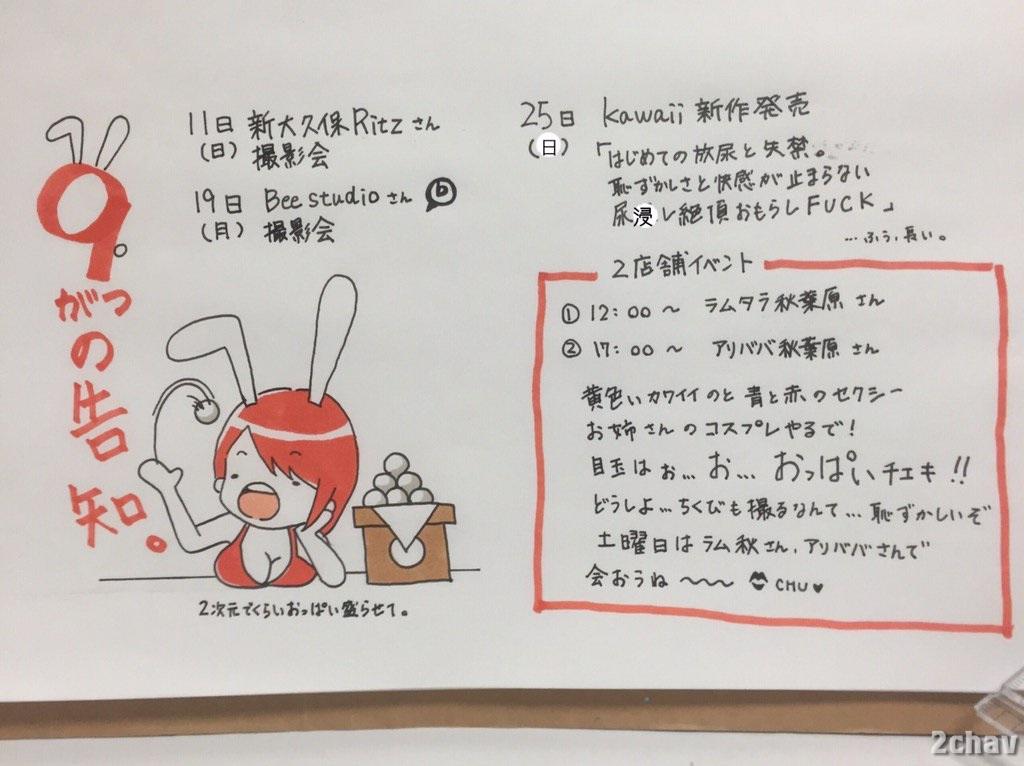 緒奈もえ001