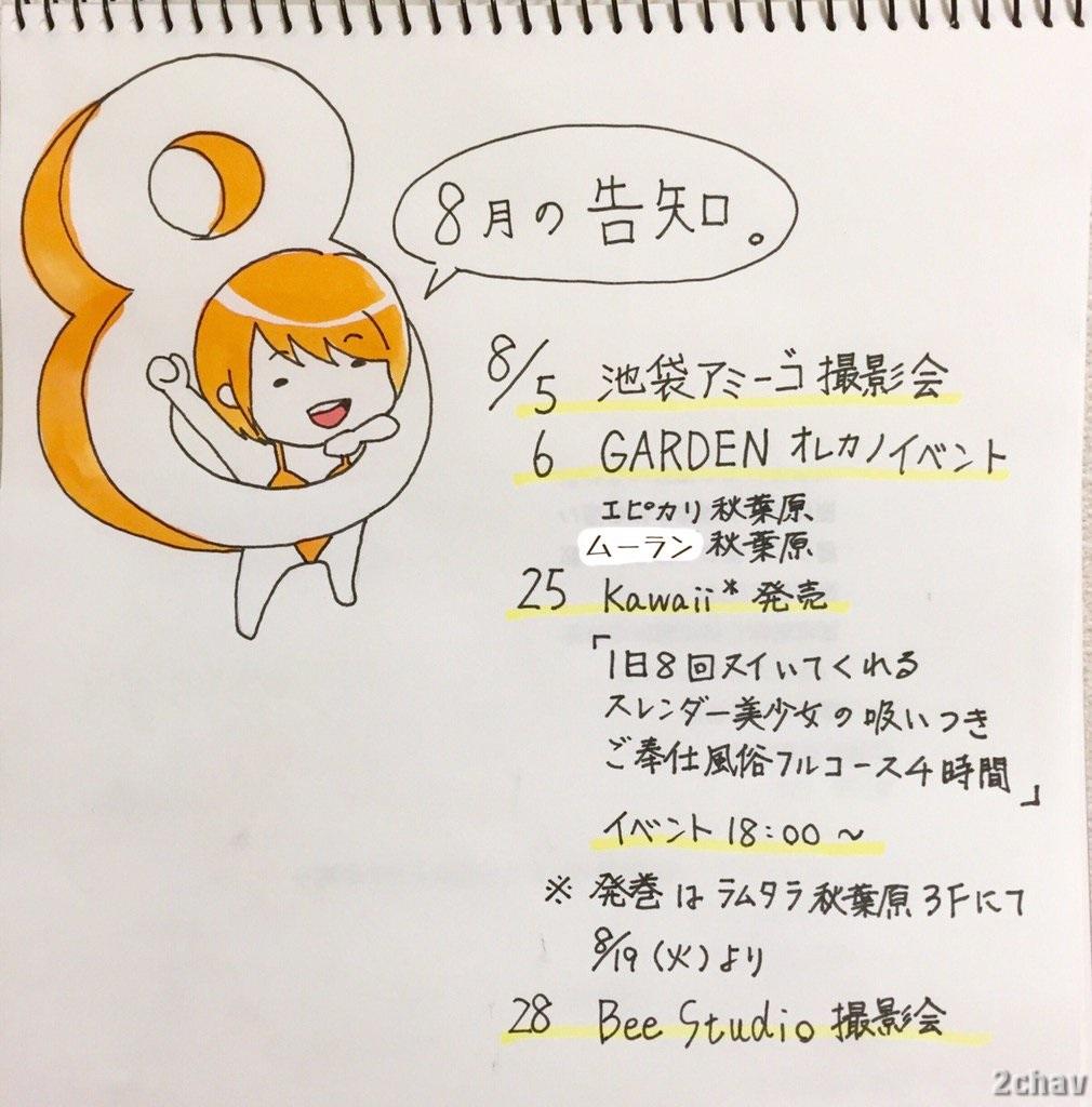 緒奈もえ002