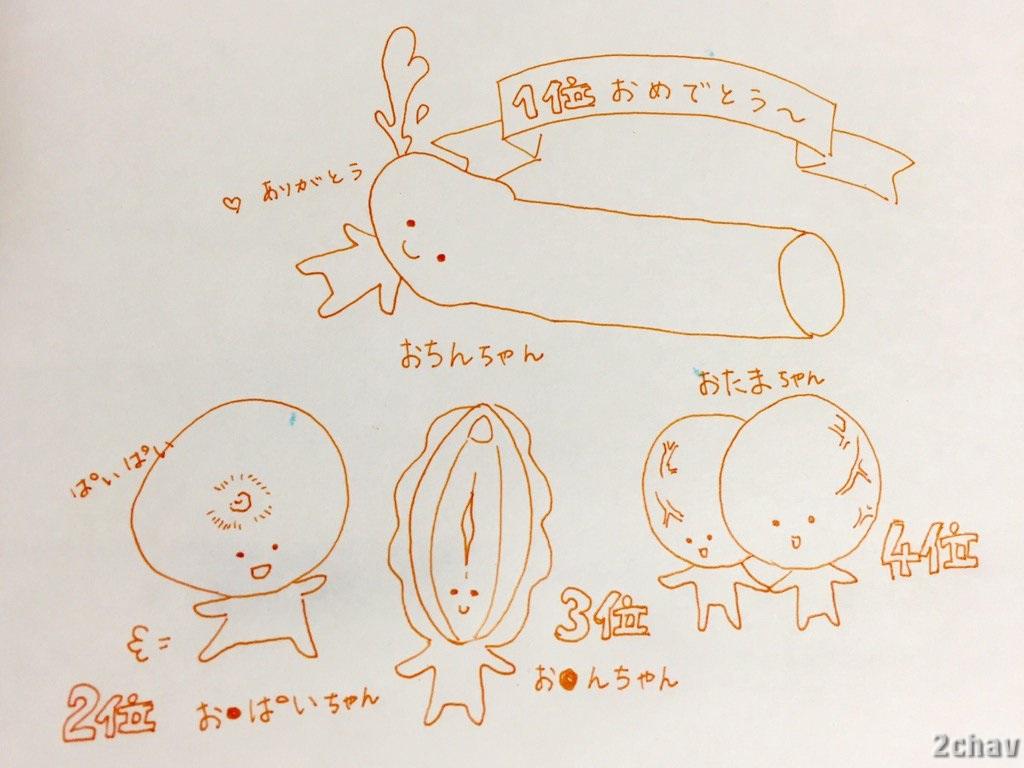 緒奈もえ004