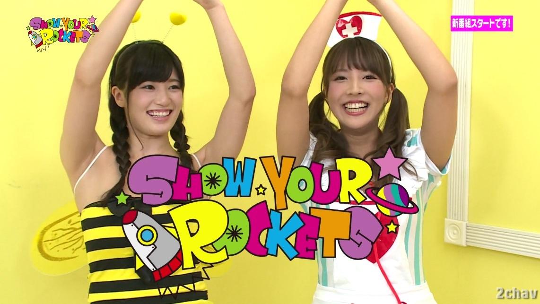 高橋しょう子と三上悠亜のSHOW YOUR ROCKETS005
