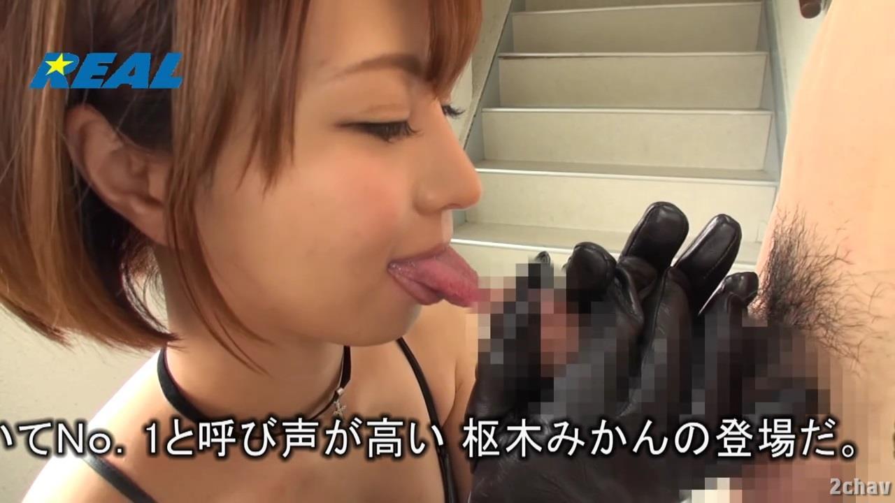 ちんシャブ大好き女 枢木みかん.mp4_000030764