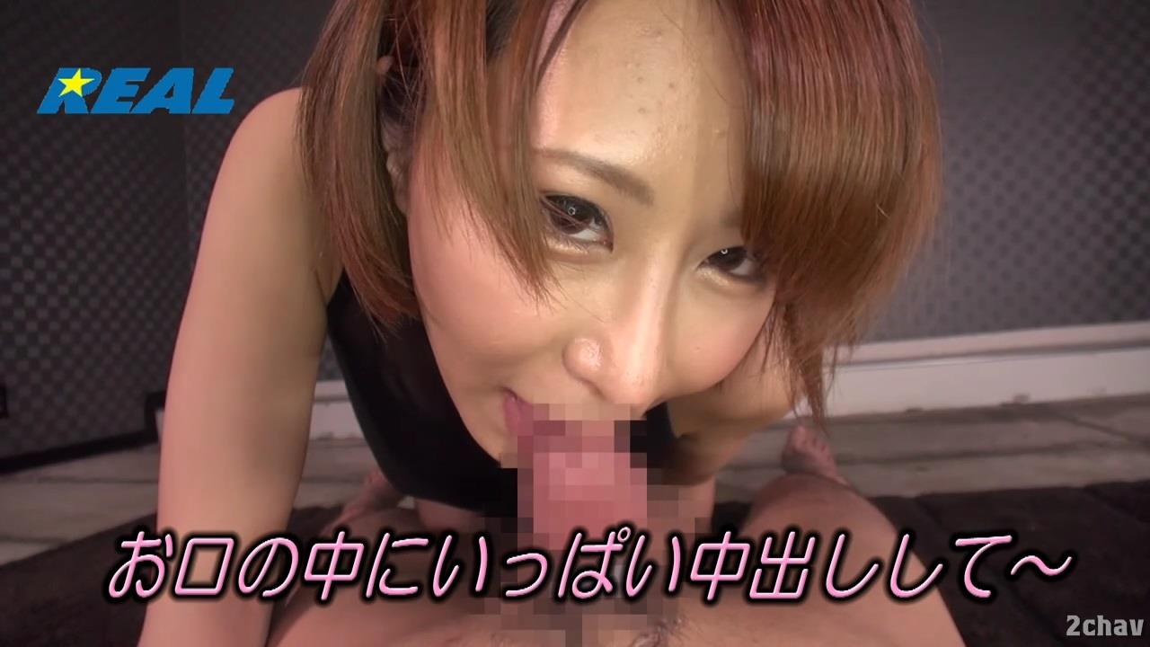 ちんシャブ大好き女 枢木みかん.mp4_000143676