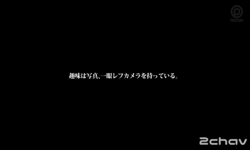 熊倉しょうこ.mp4_000046279