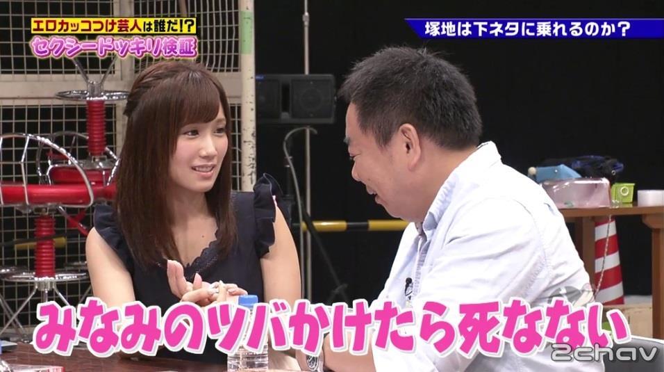 第2回エロカッコつけ芸人011