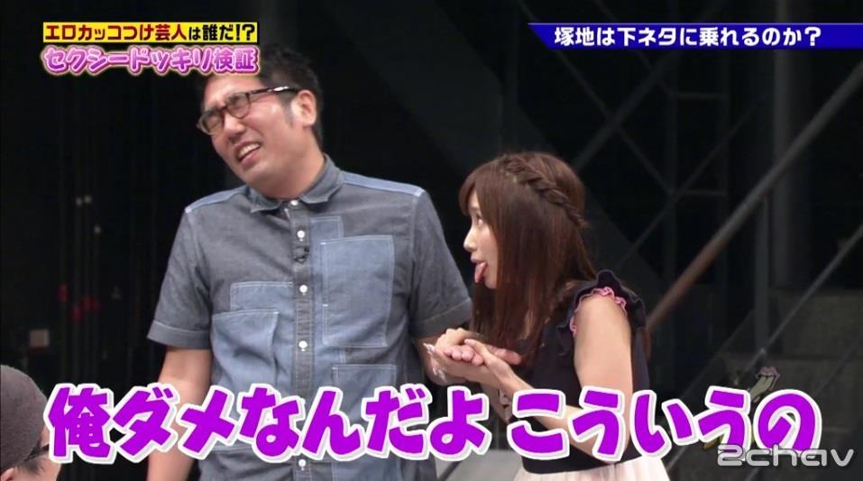 第2回エロカッコつけ芸人013