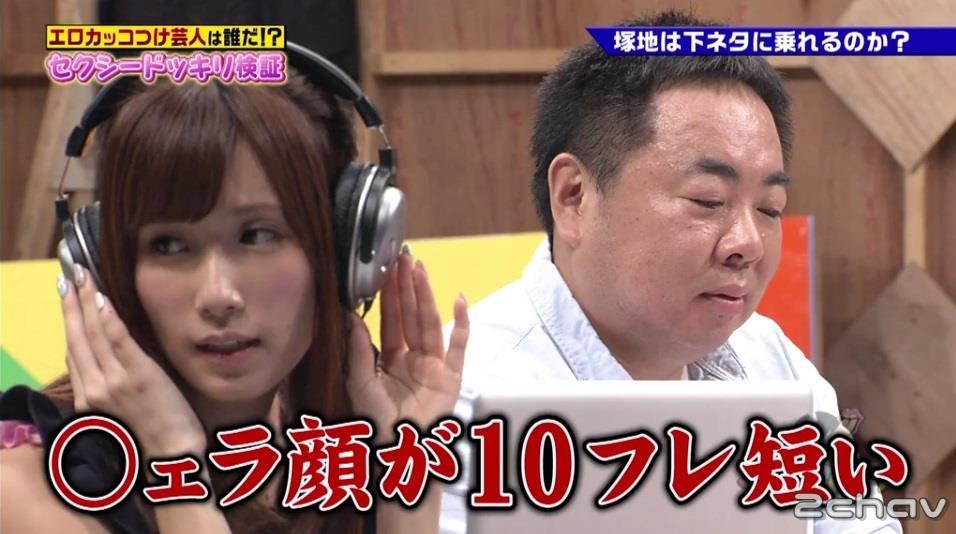 第2回エロカッコつけ芸人020
