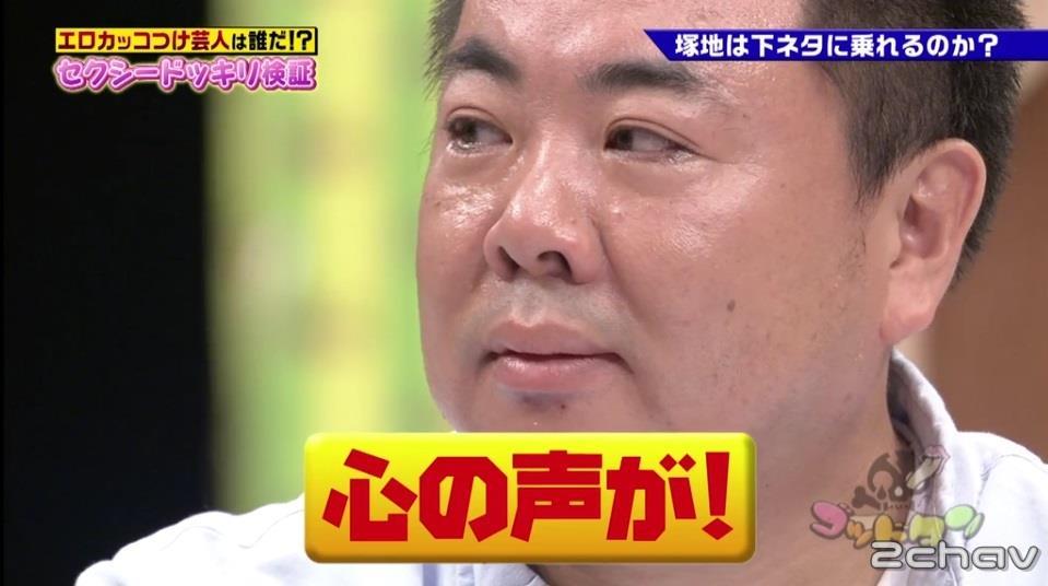第2回エロカッコつけ芸人032