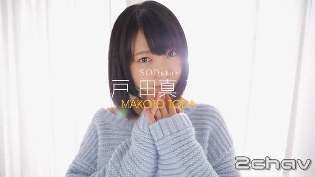 戸田真琴.mp4_000039406