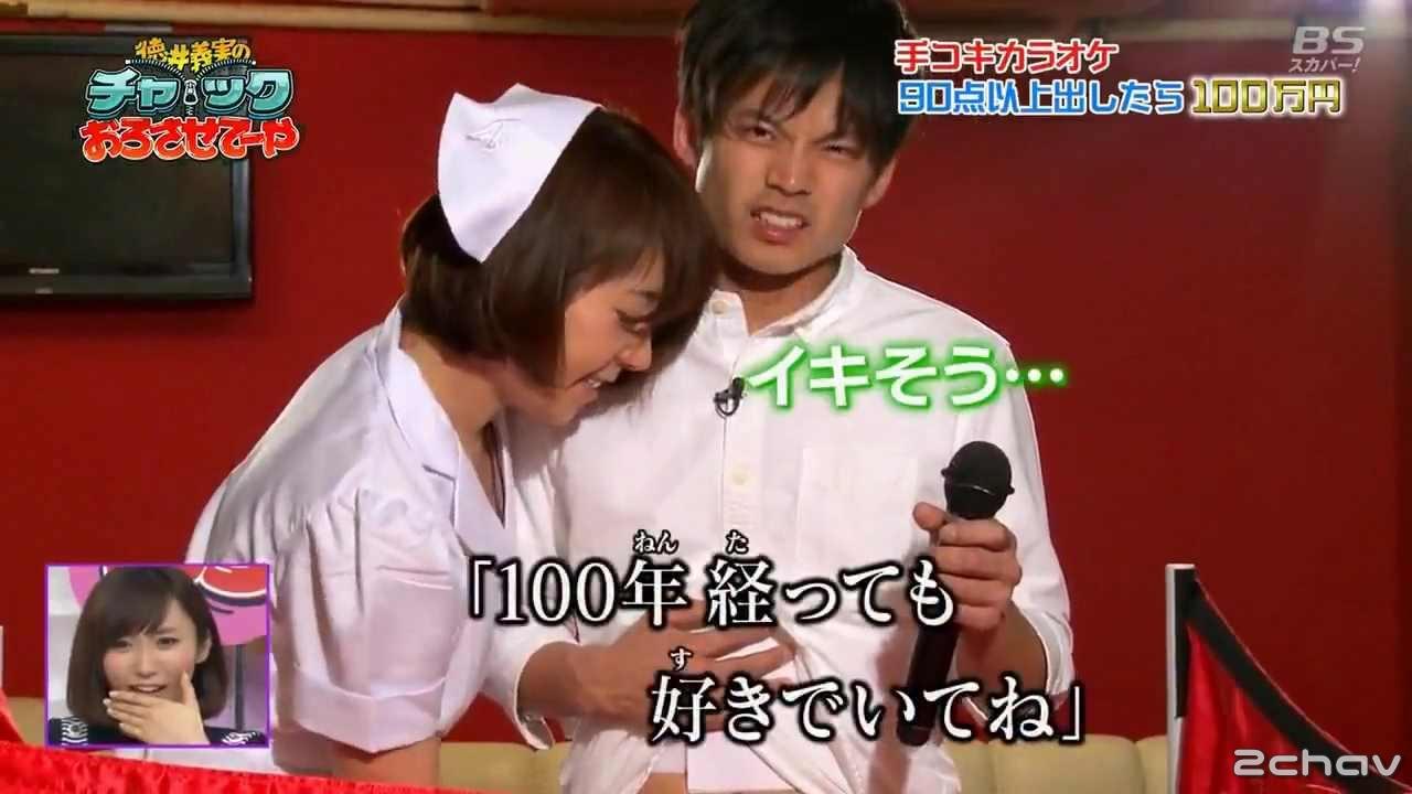 手コキカラオケ004