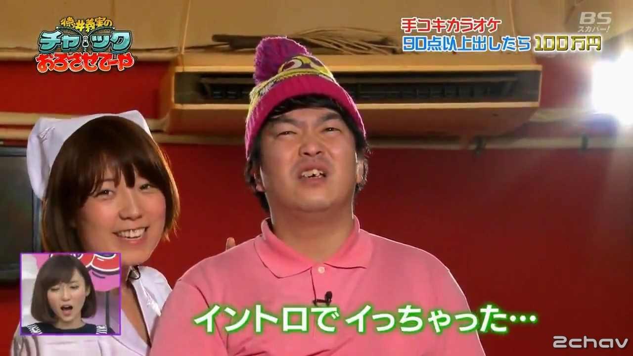 手コキカラオケ006
