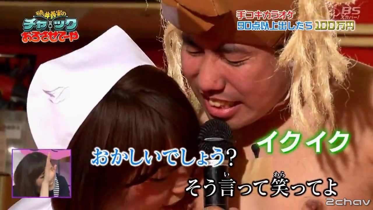 手コキカラオケ007