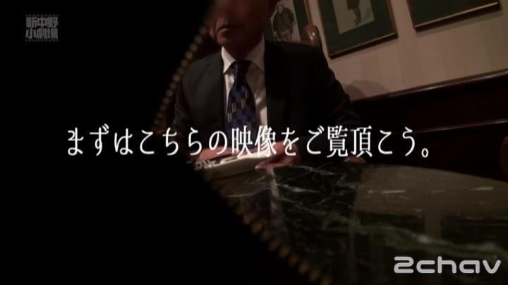 水川愛莉.mp4_000007607