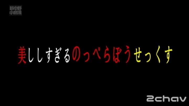 水川愛莉.mp4_000162962
