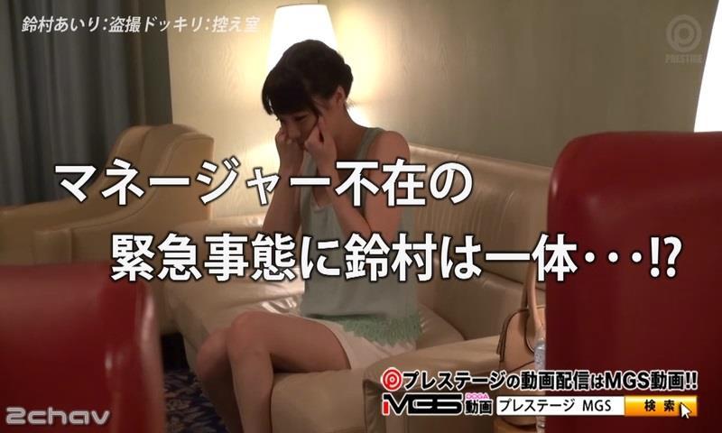 鈴村あいり ナンパ待ち.mp4_000043843