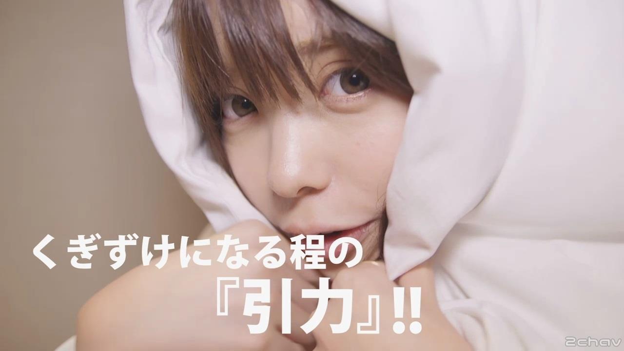 かなめ童貞特典.mp4_000043576
