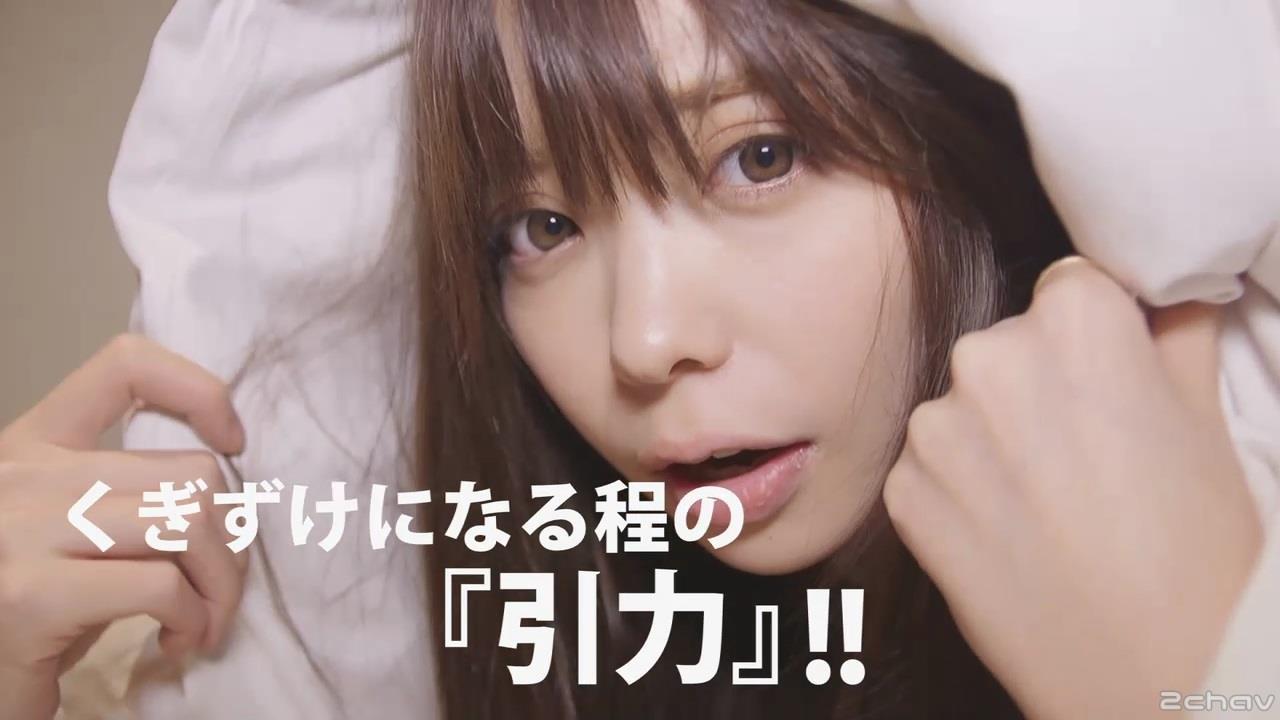 かなめ童貞特典.mp4_000044377
