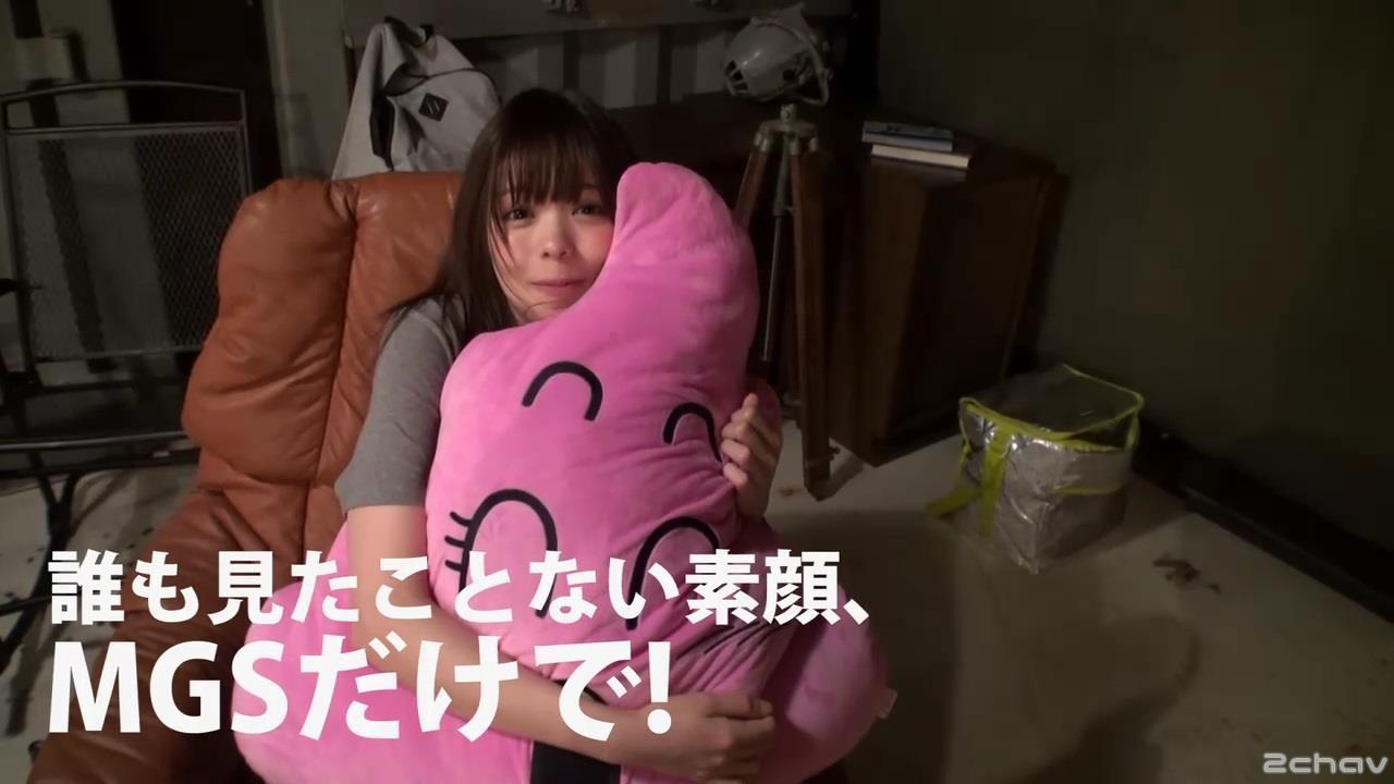 かなめ童貞特典.mp4_000064931
