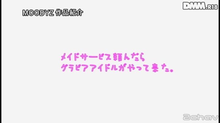 高橋しょう子メイド.mp4_000008742