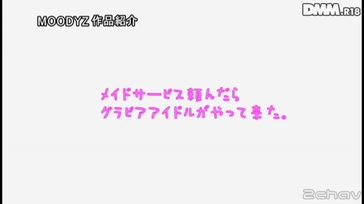 高橋しょう子メイド.mp4_000060794