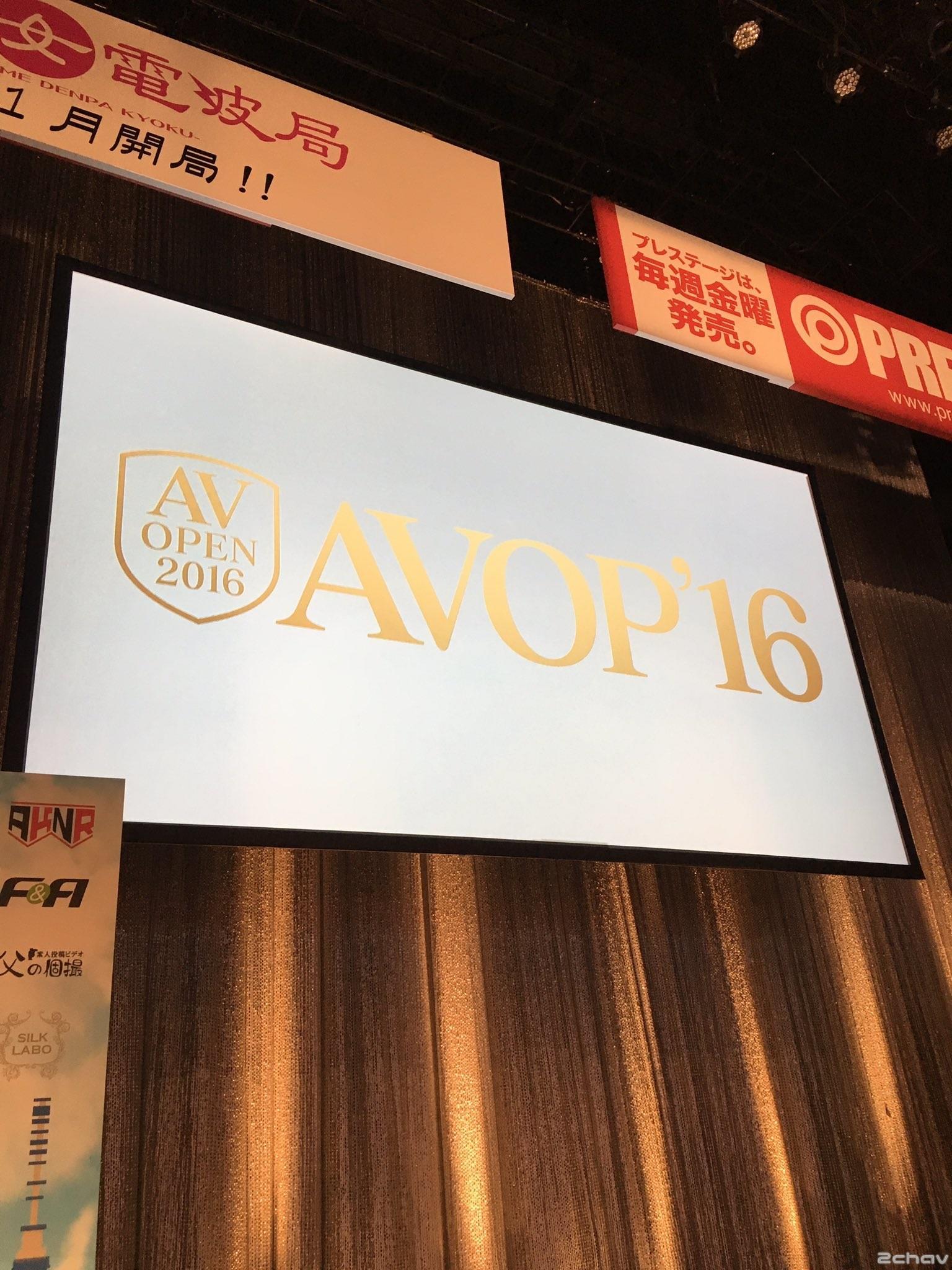 AVOPEN2016画像001