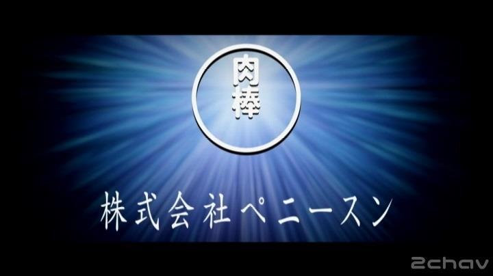 チン・コジラ.mp4_000001434