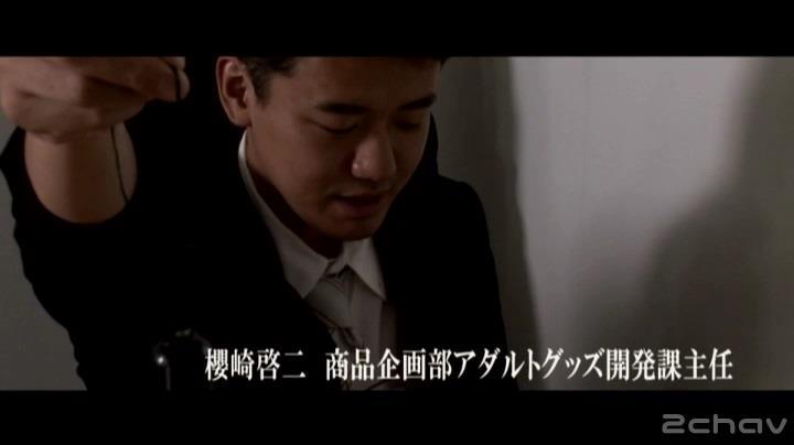 チン・コジラ.mp4_000009709