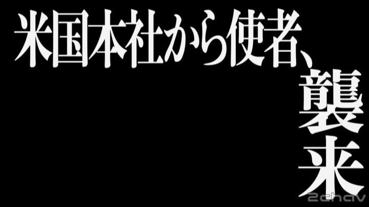 チン・コジラ.mp4_000011311