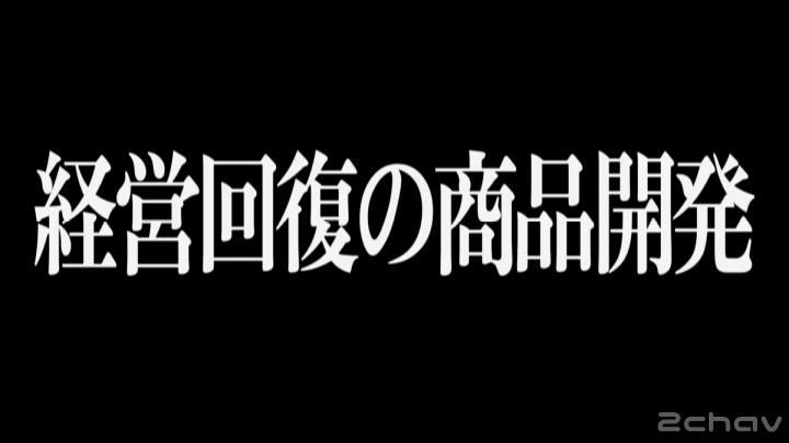 チン・コジラ.mp4_000014247