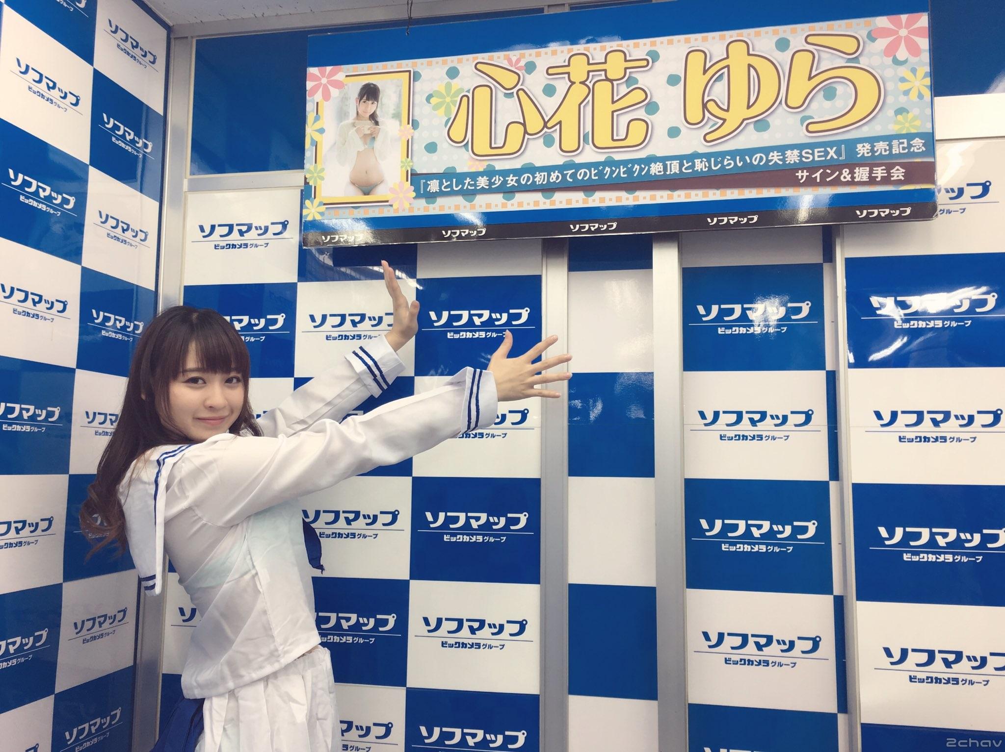 心花ゆら001