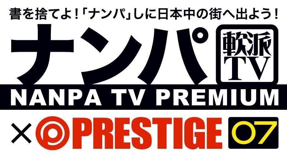 なんぱTV01