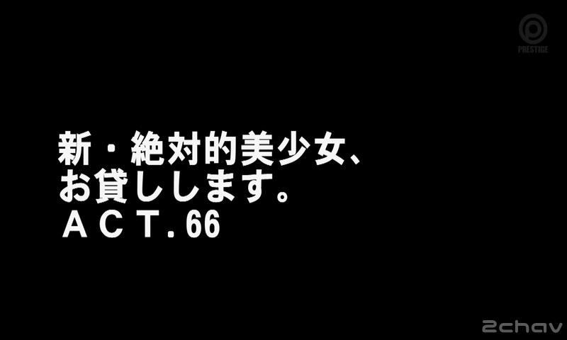 凰かなめお貸し.mp4_000009676