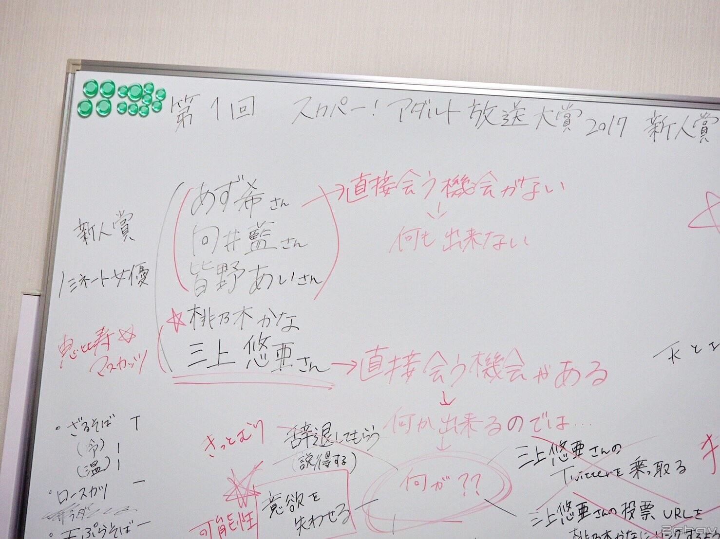 桃乃木かな006