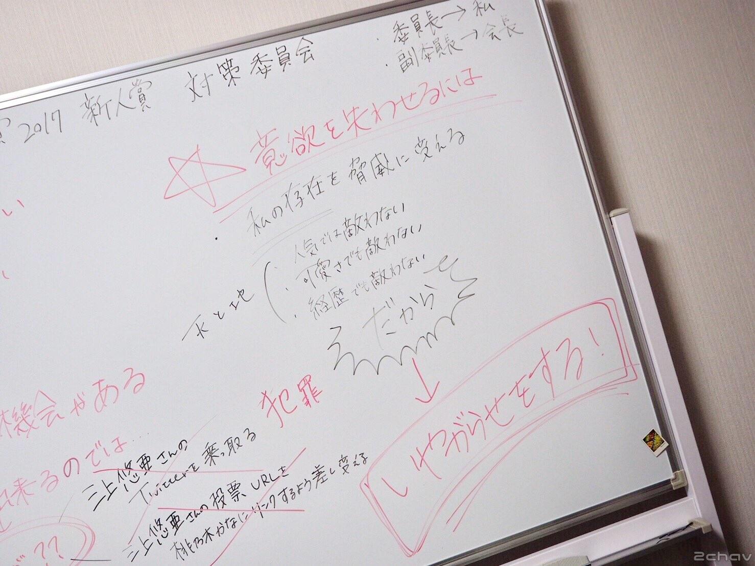 桃乃木かな007