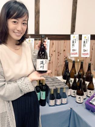 及川奈央結婚3