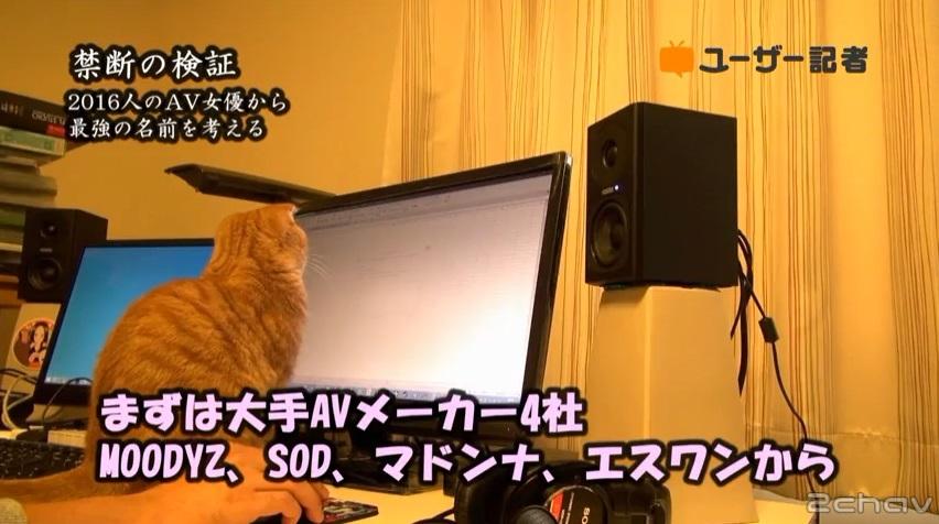 最強AV女優002