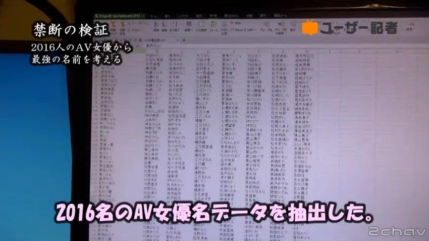 最強AV女優003
