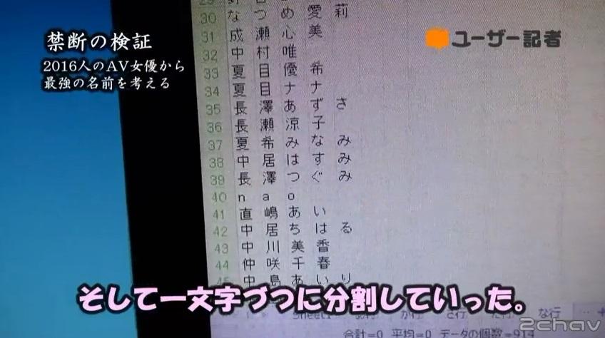 最強AV女優004