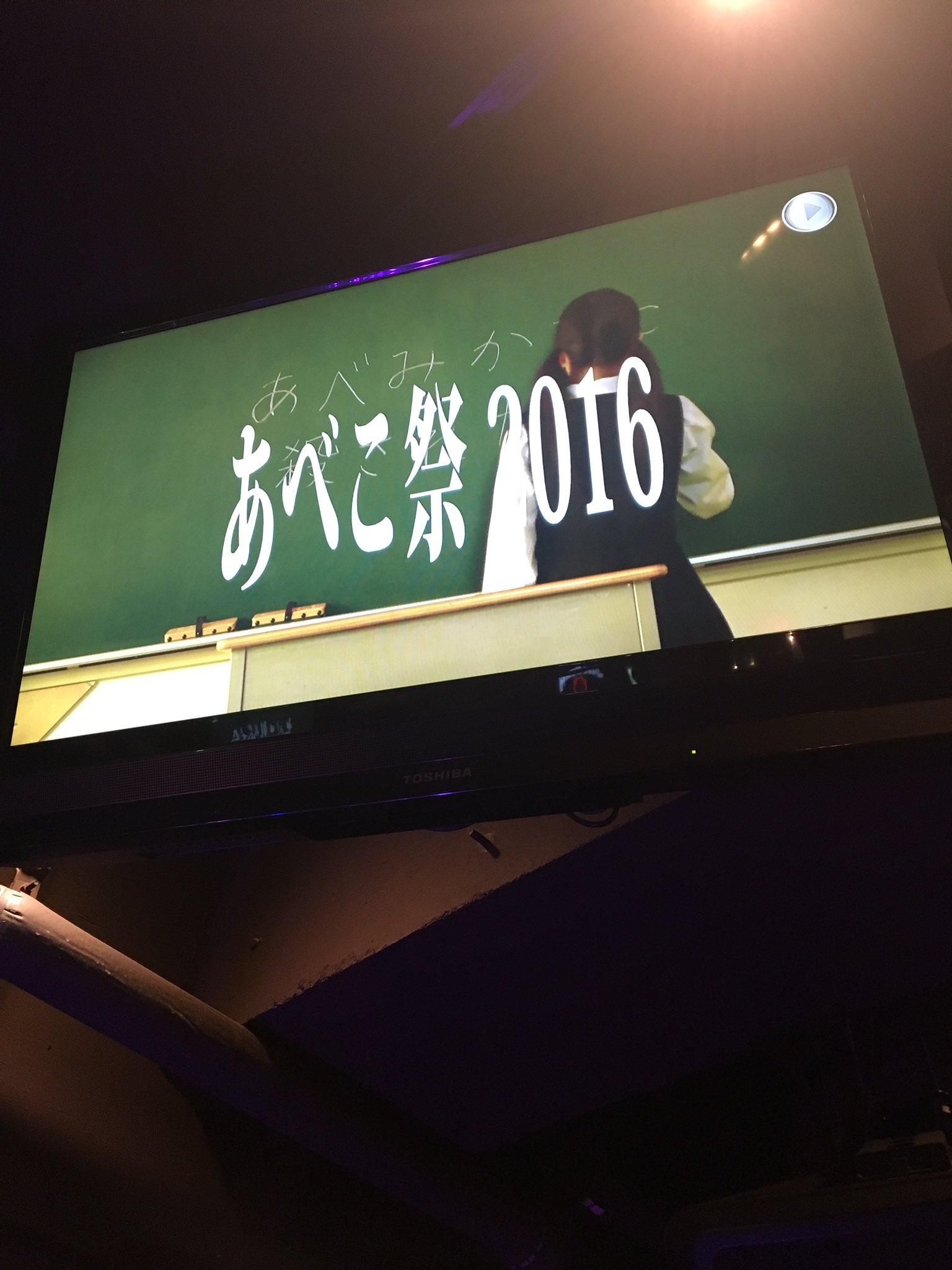 あべこ祭002