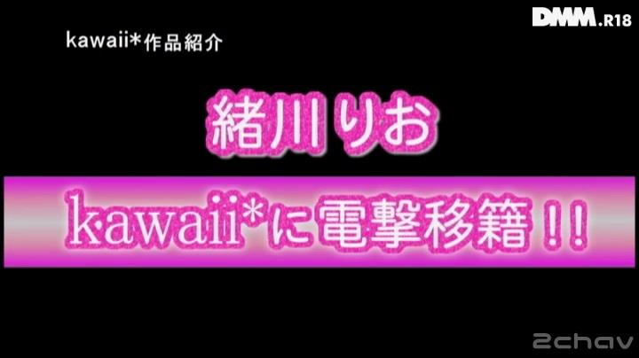 緒川りお.mp4_000010810