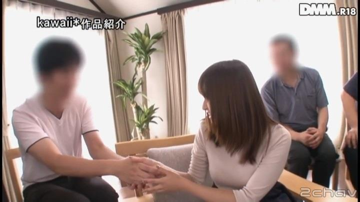 緒川りお.mp4_000037504
